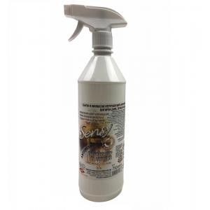 Неутрализатор на миризми от цигарен дим, пушек от печки и камини СЕНСИ АНТИ СМОУК (SENSY Antismoke Gentle) - 750 мл. на най-добра цена