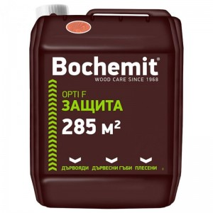 БОХЕМИТ Опти еф BOCHEMIT OPTI F – КОНЦЕНТРАТ за защита на дървесината от гниене, дървояди, дървоядни гъби, плесен, мухъл, термити и дърворазрушаващи насекоми за 285 кв.м. - 5 кг. на най-добра цена