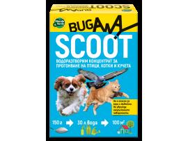 Прогонване на Гълъби - SCOOT неотровен прогонва  птици, кучета и котки - 150 гр. на най-добра цена