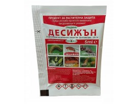 ДЕСИЖЪН ЕК 5 мл широкоспектърен инсектицид за гъсеници, дрозофила, щитонсни въшки, листни въшки, пловоди червей, трипс и др.