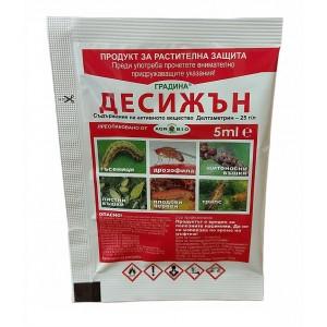 ДЕСИЖЪН ЕК 5 мл широкоспектърен инсектицид за гъсеници, дрозофила, щитонсни въшки, листни въшки, пловоди червей, трипс и др. на най-добра цена