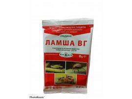 ЛАМША ВГ 8 гр. инсектицид за плодова муха, колорадски бръмбар, листни въшки (Картофи, Праскови, Нектарини)