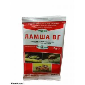 ЛАМША ВГ 40 гр. инсектицид за плодова муха, колорадски бръмбар, листни въшки (Картофи, Праскови, Нектарини) на най-добра цена