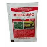 Проксимо 5 мл. инсектицид за белокрилки по доматите, Калифорнийска щитоносна въшка по овощките, Щитоносни въшки по цитросите