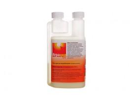 Препарати против хлебарки - Атрацид ДФ - 500 гр. - препарат за хлебарки и складови вредители на най-добра цена