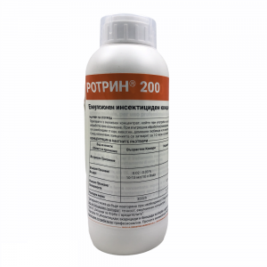 РОТРИН 200  - 1 л  за комари,мухи и хлебарки на най-добра цена