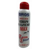 BROS Спрей MAX  за защита от ухапване на кърлежи и комари по тялото за над 12 години