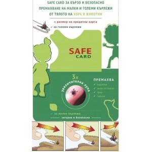 Уред за многократна употреба за премахване на КЪРЛЕЖИ, Жило на Оси, Трески, Трънчета и др. - SAFE CARD на най-добра цена