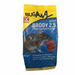Отрова за плъхове и мишки БРОДИ 2.5 паста - 150 гр на най-добра цена