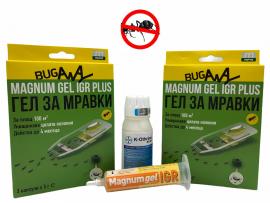 Без Мравки в дома само в 3 стъпки - Магнум биоциден гел, 2 бр. Магнум къщички, К-отрин биоцид за мравки