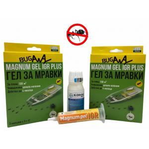 Без Мравки в дома само в 3 стъпки - Магнум биоциден гел, 2 бр. Магнум къщички, К-отрин биоцид за мравки на най-добра цена