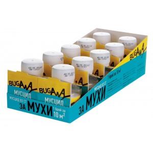 АКЦИЯ: Препарат за мухи Мусцид 83 СГ 30 гр. - 10 бр. на най-добра цена