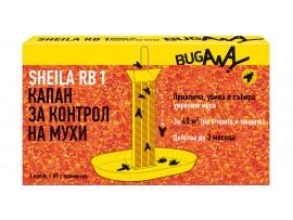 Препарати против Мухи - КОМПЛЕКТ капан с инсектицид за директно унищожаване на МУХИ - ШЕЙЛА на най-добра цена
