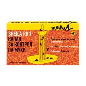 Комплект капан с инсектицид за директно унищожаване на МУХИ - ШЕЙЛА на най-добра цена