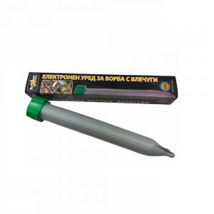 Подземен електронен уред за борба със змии за 800 кв. м. - RR-2 на най-добра цена