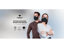 Промоции - Професионална предпазна маска от неопрен със сменяем FFP3 филтър, SGS и СЕ сертификат на най-добра цена