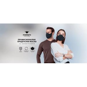 Професионална предпазна маска от неопрен със сменяем FFP3 филтър (1 филтър за 160 часа ефективно използване), SGS и СЕ сертификат на най-добра цена