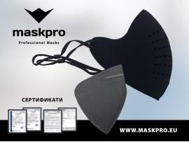 Сменяем FFP3 филтър за 160 часа ефективно използване за  Професионална предпазна маска
