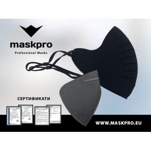 Сменяем FFP3 филтър за Професионална предпазна маска  на най-добра цена