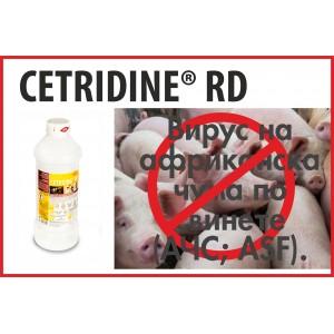 СЕТРИДИН ЕР ДЕ (CETRIDINE®RD) 1 кг.  Концентрат за дезинфекция и почистване на всички миещи се повърхности и медицински инструменти в болници, клиники 1:100 на най-добра цена