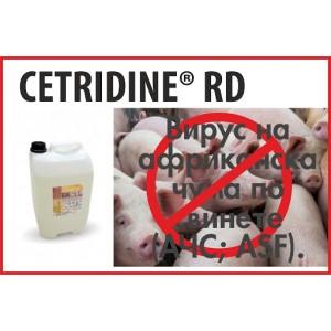 СЕТРИДИН ЕР ДЕ 10 кг (CETRIDINE®RD) Концентрат за дезинфекция и почистване на всички миещи се повърхности и медицински инструменти в болници, клиники 1:100 на най-добра цена