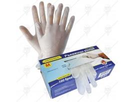 Как да дезинфекцирате срещу коронавирус - Ръкавици за еднократна употреба без пудра 100 бр.  на най-добра цена