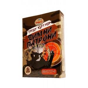 Димни патрони (10 бр. димки) за прогонване на подземни гризачи (къртици, сляпо куче) на най-добра цена