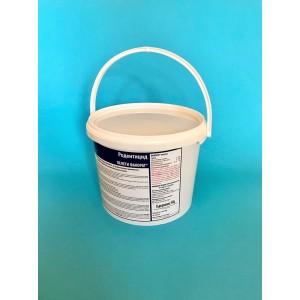 ФАКОРАТ - пелети - Отрова за мишки и плъхове - 4 кг. на най-добра цена