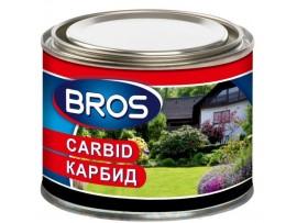 Капани и други средства против къртици, сляпо куче, полевки - Карбид гранули - 500 гр. на най-добра цена