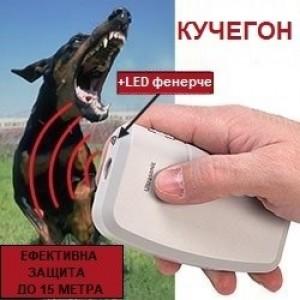 Комбинирано устройство  PestClear 3 в 1 за защита от кучета (кучегон)  / трениране на кучета / с LED фенерче на най-добра цена