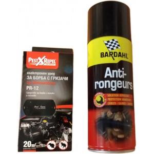 КОМПЛЕКТ: Спрей Bardahl 400 мл. за защита на кабелите на автомобилите + Електронен стационарен уред прогонващ гризачи в транспортни средства на най-добра цена