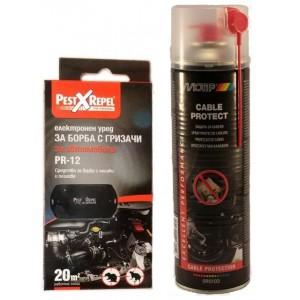 КОМПЛЕКТ: Спрей за защита на кабелите на автомобилите MOTIP 500 мл. + Електронен стационарен уред прогонващ гризачи в транспортни средства на най-добра цена