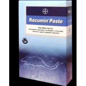 Отрова за плъхове и мишки Ракумин (BAYER) 60 гр.  на най-добра цена