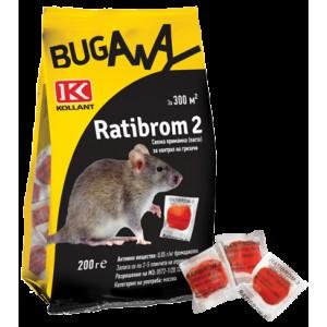 Отрова за плъхове и мишки РАТИБРОМ 2 - 200 гр на най-добра цена