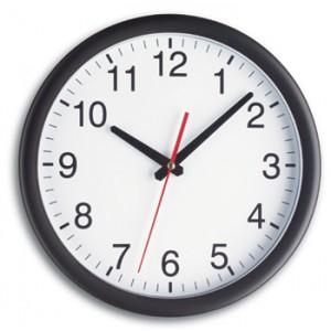 Стенен часовник - 98.1077 на най-добра цена