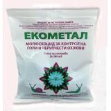 Екометал (ВЕНИШ ГБ)  - 250 гр. отровна примамка за голи и градински охлюви за 360 кв.м.