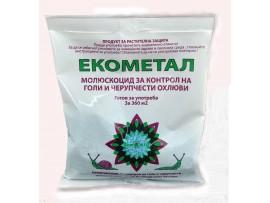 Охлюви -  Екометал (ВЕНИШ ГБ)  - 250 гр. отровна примамка за голи и градински охлюви за 360 кв.м. на най-добра цена