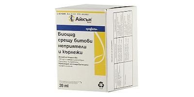 Най-добрите препарати срещу хлебарки и насекоми на супер цени!